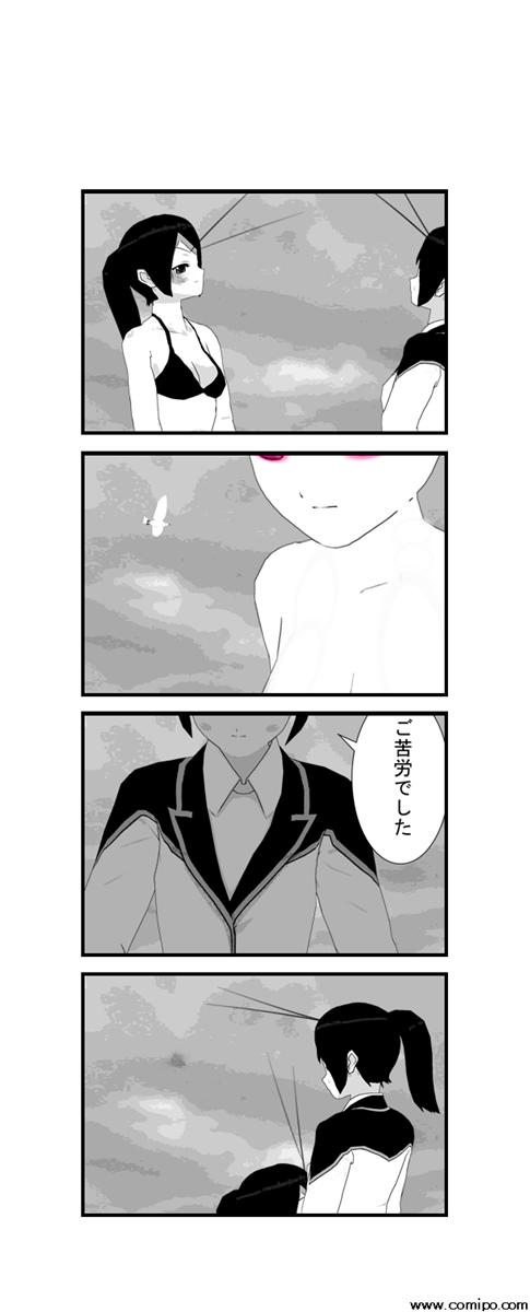 stranger18_001.png